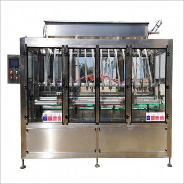 Back Sealing Vertical Electronic Weighing Automatic Grocery Packing Machine 420c
