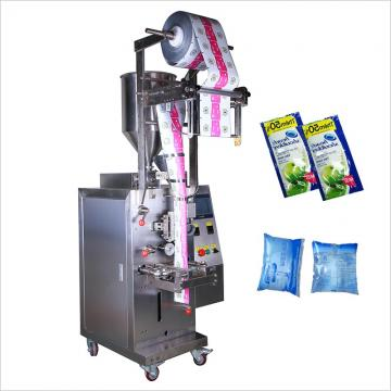 Electronic Weighing Automatic Grocery Packing Machine Jy-420A