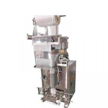 Double Material Particle Spices Packaging Machine