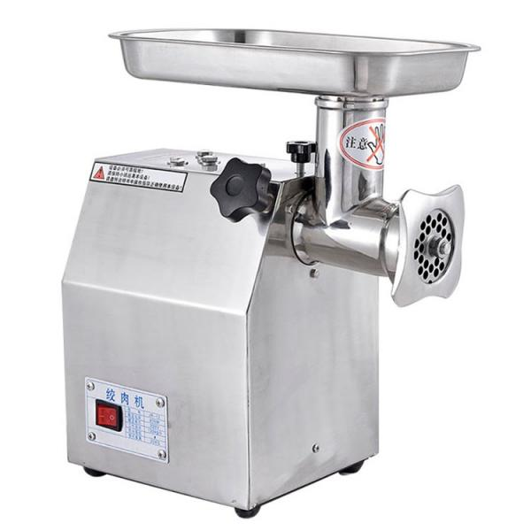 Big Power Commercial Automatic Meat Grinder